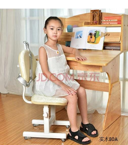 实木学习桌椅
