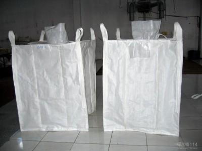 集装袋搬运方式