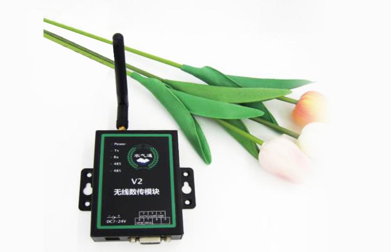 V2-型無線數傳模塊