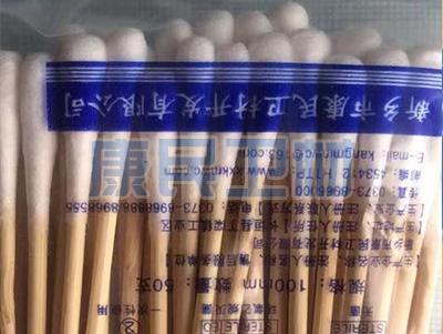 医用消毒棉签