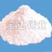 湖南氢氧化钙