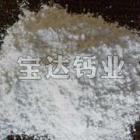 氢氧化钙加盟