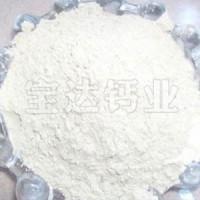 河南氧化钙