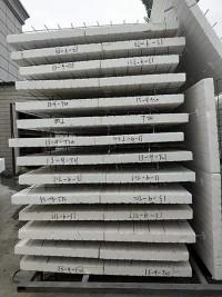 HY现浇保温结构一体化板