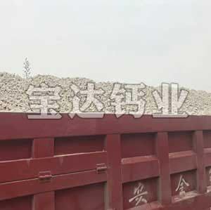 河南灰鈣粉