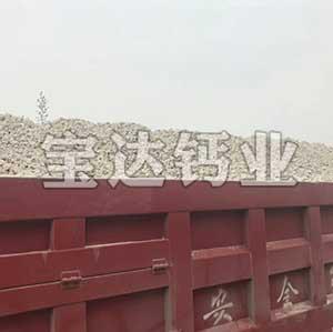 河南生石灰