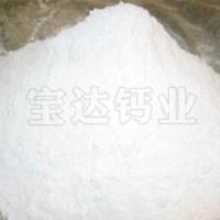 河南轻质碳酸钙