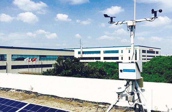 RYQ-3型光伏環境監測儀