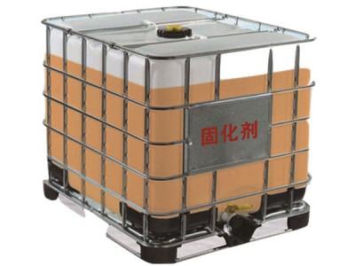 自硬呋喃樹脂配套磺酸固化劑