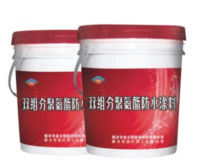 非固化橡胶沥青防水材料