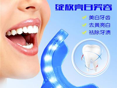 专业牙齿美白专科
