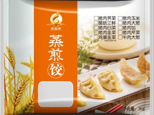 美食湾蒸煎饺