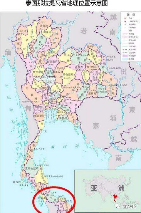 泰国橡胶产地