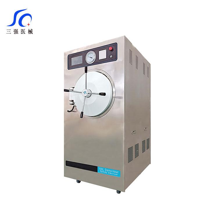 脉动真空蒸汽消毒柜(湿热快速消毒柜)产品介绍