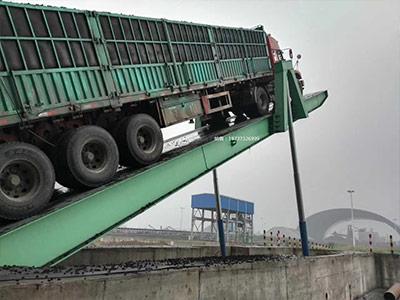 煤炭快速卸车液压卸车平台