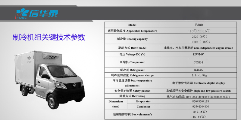 F300参数5.jpg