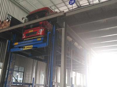 货车登高液压升降举升机