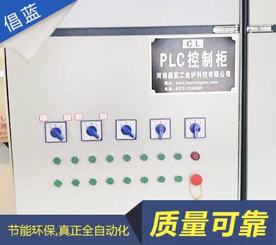 工业电气自动化配套设备