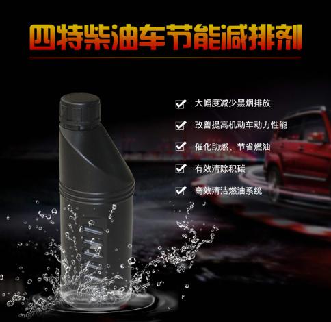 柴油车尾气净化剂