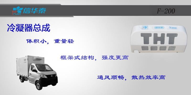 F200冷凝器1.jpg