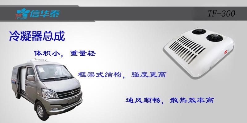 TF300冷凝器1.jpg