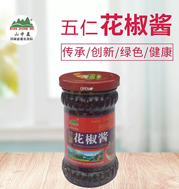 五仁花椒酱