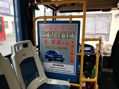车内挡板广告