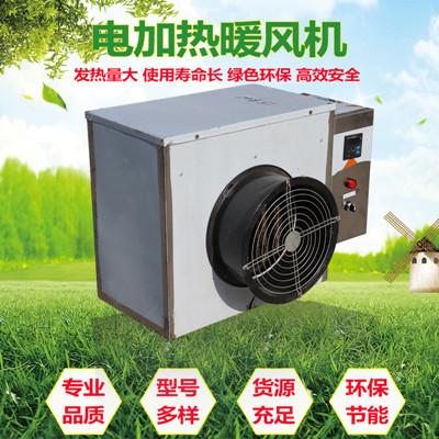 猪厂热风机