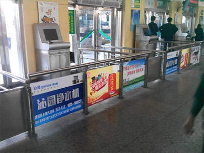 车站内户外广告