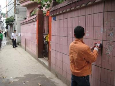 红旗区棚户区改造房及附属物测绘项目