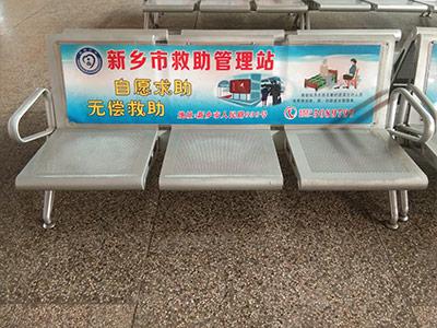 候车厅座椅广告
