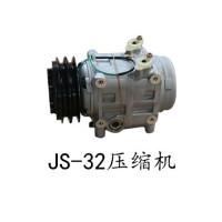 JS-32压缩机