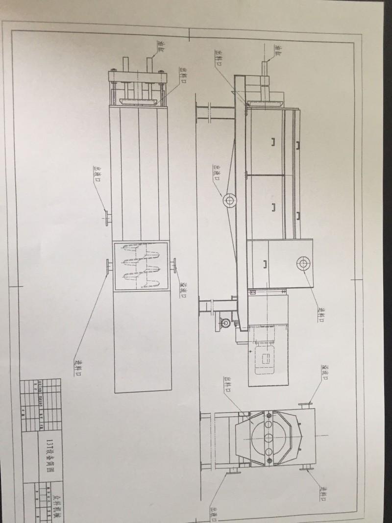 特制螺旋压榨机解析图