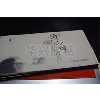 压纹YW01米白美纹