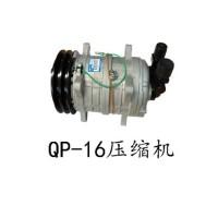 QP-16压缩机