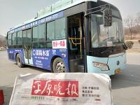 公交车投放广告