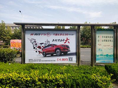 公交站牌广告投放