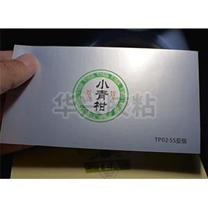 TP02 5S亚银3015-5