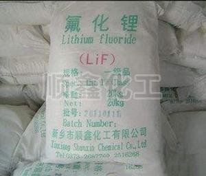 工业级氟化锂