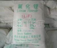 工業級氟化鋰