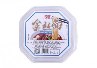 Non-fried Gold Noodles