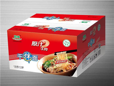 dried noodles join