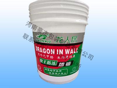 墙固包装桶