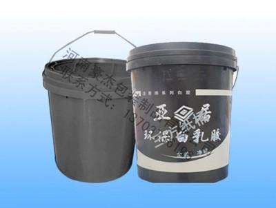 25公斤黑色丝扣桶