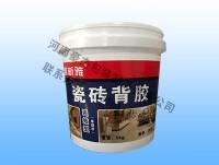 建筑膠水桶
