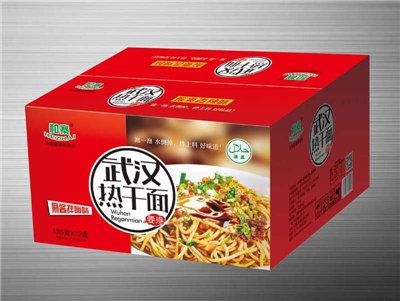 Sesame paste noodles
