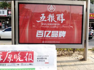 公交站台广告投放