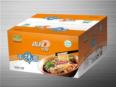 dried noodles merchants