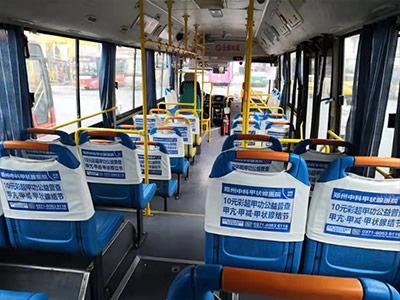 大巴车座套广告
