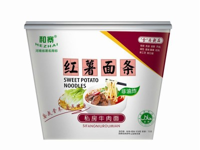 Sweet potato vermicelli in gift box